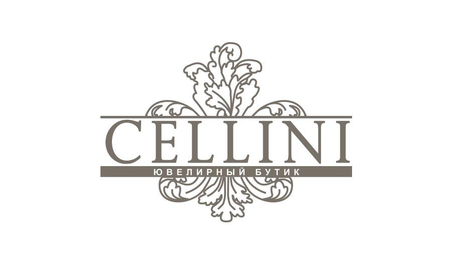 cellini-logo